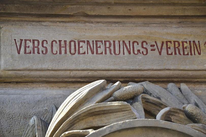 Projekte der Literaturszene Köln